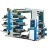 Printing Machine - Ruian Queensense Machine Co., Ltd.
