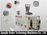 JiangSu Active Technology Machinery Co., Ltd.