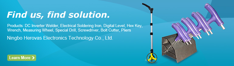 Ningbo Herovas Electronics Technology Co., Ltd.