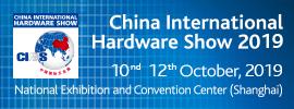 China International Hardware Show 2019