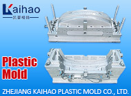 ZHEJIANG KAIHAO PLASTIC MOLD CO., LTD.
