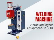 Heron Intelligent Equipment Co., Ltd.