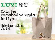 Hefei Luyi Packing Co., Ltd.