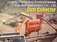 Liyang Zhongxing Environmental Protection Machinery Co., Ltd.