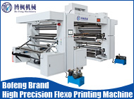 Wenzhou Bofeng Machinery Co., Ltd.