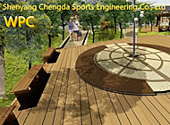 Shenyang Chengda Sports Engineering Co., Ltd.