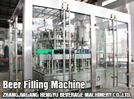 Zhangjiagang Hengyu Beverage Machinery Co., Ltd.