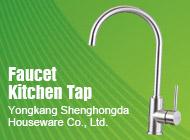 Yongkang Shenghongda Houseware Co., Ltd.
