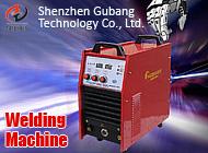 Shenzhen Gubang Technology Co., Ltd.