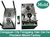 Dongguan City Fenggang Xian Dai Da Precision Mould Factory