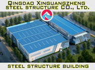 Qingdao Xinguangzheng Steel Structure Co., Ltd.