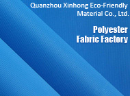 Quanzhou Xinhong Eco-Friendly Material Co., Ltd.