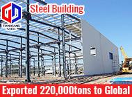 Shandong Tianxiang Steel Structure Construction Co., Ltd.