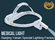 Nanjing Yanan Special Lighting Factory