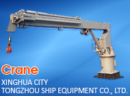 XINGHUA CITY TONGZHOU SHIP EQUIPMENT CO., LTD.