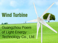 Guangzhou Poem of Light Energy Technology Co., Ltd.