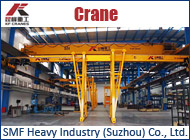 SMF Heavy Industry (Suzhou) Co., Ltd.