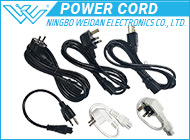 Ningbo Weidan Electronics Co., Ltd.