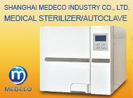 Shanghai MedEco Industry Co., Ltd.