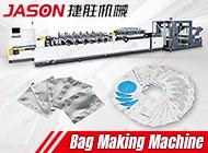 Ruian Jiesheng Machinery Co., Ltd.