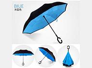 Shangyu Jingling Umbrella Factory