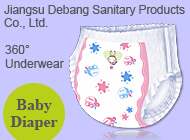 Jiangsu Debang Sanitary Products Co., Ltd.