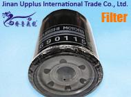 Jinan Upplus International Trade Co., Ltd.