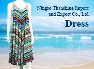 Ningbo Thanshine Import and Export Co., Ltd.