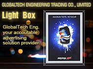 GLOBALTECH ENGINEERING TRADING CO., LIMITED