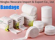Ningbo Newcare Import & Export Co., Ltd.
