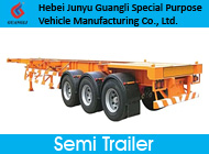 Hebei Junyu Guangli Special Purpose Vehicle Manufacturing Co., Ltd.
