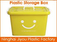 Ninghai Jiyou Plastic Factory