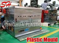 Dongguan Shenghua Plastic Mould Factory