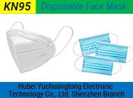 Hubei Yuchuangtong Electronic Technology Co., Ltd. Shenzhen Branch
