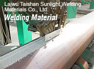 Laiwu Taishan Sunlight Welding Materials Co., Ltd.
