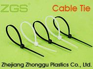 Zhejiang Zhonggu Plastics Co., Ltd.