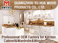 GUANGZHOU YU HUA WOOD PRODUCTS CO., LTD.