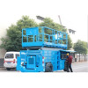 Scissor Lift - Hunan Runshare Heavy Industry Co., Ltd.