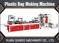 RUIAN SUNSEE MACHINERY CO., LTD.