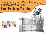 Shanghai Ingram Micro Packaging Technology Co., Ltd.