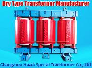 Changzhou Huadi Special Transformer Co., Ltd.