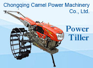 Chongqing Camel Power Machinery Co., Ltd.