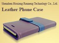 Shenzhen Huxiang Ranneng Technology Co., Ltd.