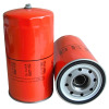 Oil Filter - Ruian Mag Auto Parts Co., Ltd.