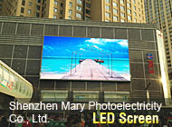 Shenzhen Mary Photoelectricity Co., Ltd.