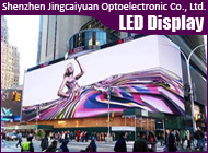Shenzhen Jingcaiyuan Optoelectronic Co., Ltd.