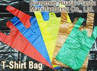 Jiangmen Huatai Plastic Manufacturing Co., Ltd.