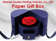 Xiamen Huake Printing Industry Co., Ltd.