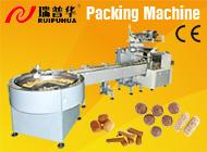 Foshan Rapid Packing Machinery Co., Ltd.