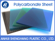 ANHUI SHENGHANG PLASTIC CO., LTD.